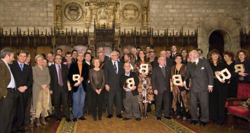 Guardonats - Premis Ciutat de Barcelona 2005