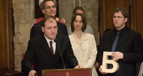 Quartet Casals - Premi Ciutat de Barcelona de Música 2005