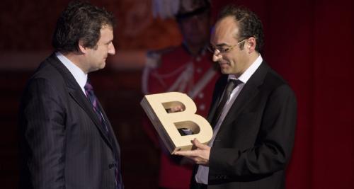 Carles Lalueza-Fox - Premi Ciutat de Barcelona d'Investigació científica 2007