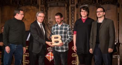 Heliogàbal - Premi Ciutat de Barcelona de Música 2012