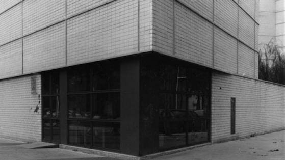 Façana de l'Arxiu Municipal del Districte de Barcelona. 1995. Ramon Muro.
