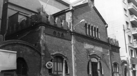 Escuela Municipal Joan Manuel Zafra. 1975.