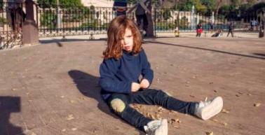 Equips d'Atenció a la infància i adolescència en risc