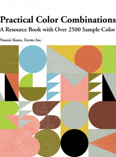 Practical color combinations : a resource book with over 2500 sample color schemes